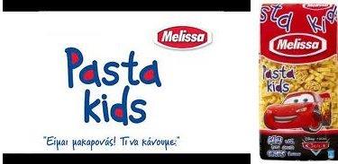 MelissaKids